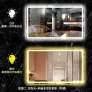 化妝鏡 智能鏡子觸摸屏掛墻led浴室鏡壁掛衛浴衛生間洗手間防霧帶燈化妝 莎瓦迪卡