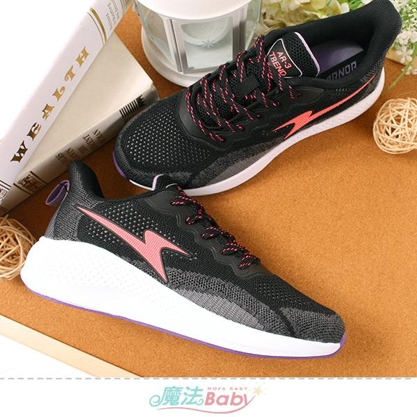 女運動鞋 輕量Q彈緩震透氣飛織布面慢跑鞋 魔法Baby