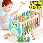 寶寶釣魚玩具益智力嬰兒童早教啟蒙1一至二2兩3周歲半男孩兒女孩4 極簡雜貨