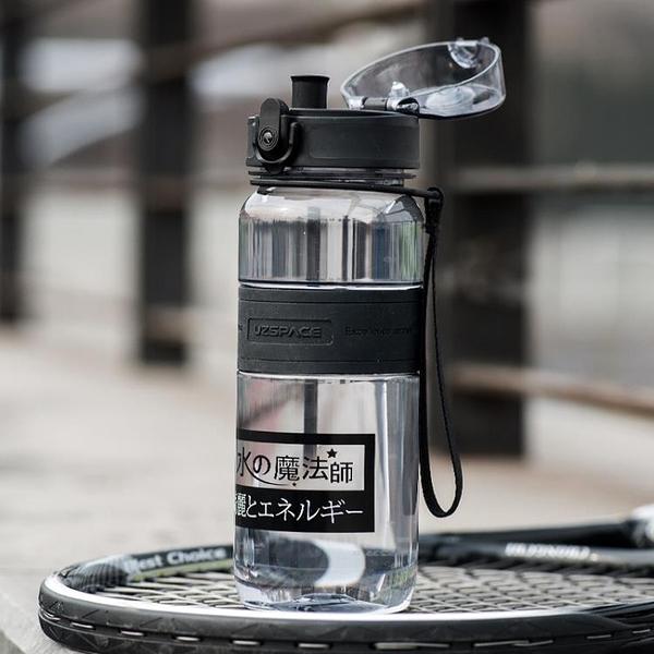 大容量水杯子1000ml戶外便攜隨手防摔漏塑料男女學生健身運動水壺