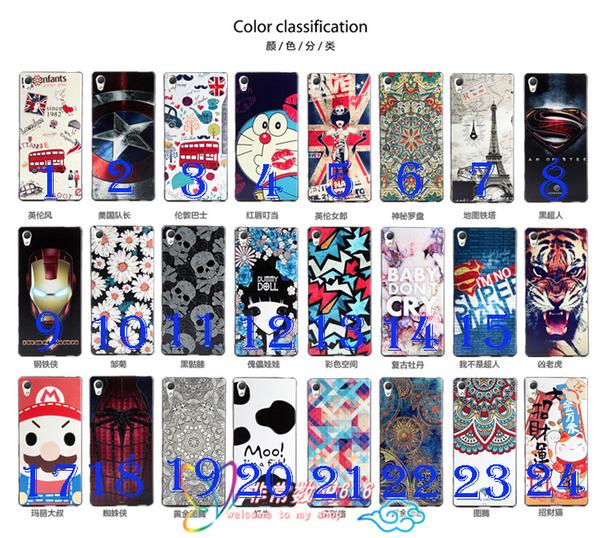 88柑仔店~三星2016版A7/A7100手機殼保護套3D卡通彩繪A7浮雕防摔軟殼矽膠套