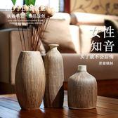 陶瓷復古花瓶插干花粗陶美式文藝客廳茶幾陶藝裝飾品 黛尼时尚精品