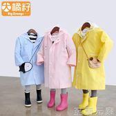 Big Orange兒童寶寶小孩子小學生男童女童 戶外雨衣雨披書包位   至簡元素