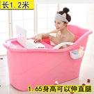 沐浴桶超大號浴桶成人洗澡桶兒童塑料浴盆木...