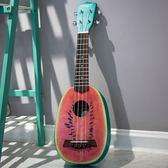 彩色ukulele尤克里里21寸23寸烏克麗麗初學者夏威夷小吉他 星辰小鋪