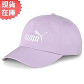 【現貨】PUMA 基本系列 老帽 棒球帽 帽子 紫【運動世界】02241637