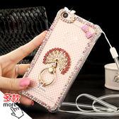 三星 Note9 A8 Star A6+ Note8 Note5 Note4 Note3 氣墊邊鑽支架 送掛繩 手機殼 保護殼 貼鑽殼 水鑽殼