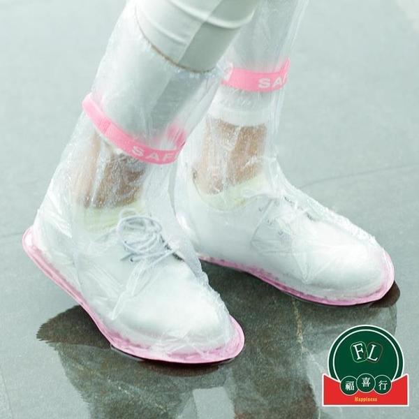 加厚透明防水雨鞋套防滑耐磨底防濕男女兒童【福喜行】