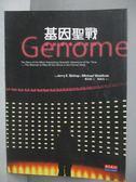 【書寶二手書T1/科學_IQI】基因聖戰-擺脫遺傳的宿命_畢修普、瓦德霍玆