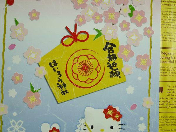 【震撼精品百貨】Hello Kitty 凱蒂貓~筆記本~合格~粉藍色【共1款】