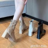 馬丁靴女英倫風新款春秋季單靴方頭粗跟網紅瘦瘦高跟鞋短靴子 聖誕節鉅惠
