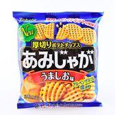 《松貝》東鳩網狀洋芋片(鹽味)60g【4901940039333】bd48