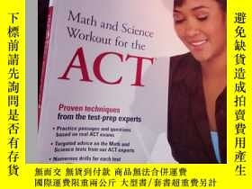 二手書博民逛書店Math罕見and Science Workout for th
