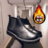 冬季復古高筒休閒皮鞋青少年懶人鞋時尚保暖潮流【全館免運】