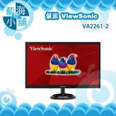 ViewSonic 優派 VA2261-2 22型寬螢幕 電腦螢幕