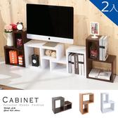 收納櫃《百嘉美》超厚2.5公分創意組合收納櫃(2入)/ 置物櫃 書櫃 收納櫃 電視櫃 茶几