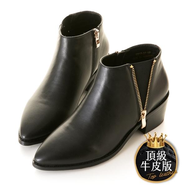 amai頂級牛皮-金屬拉鏈造型拼接萊卡尖頭平底短靴 黑