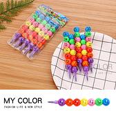 蠟筆 彩虹筆 五隻一組 彩色筆 豆豆筆 可拆卸 辦公用品 免削筆 笑臉 表情彩虹筆【H009】MY COLOR