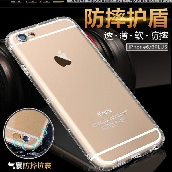 【SZ13】asus zenfone 5Q手機殼 超薄矽膠防摔氣墊手機殼 zenfone5 lite手機殼 軟殼 ZC600KL手機殼