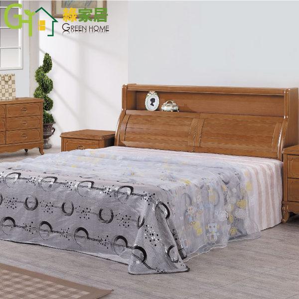 【綠家居】天蘆 環保6尺實木雙人加大三件式床台組合(床頭箱+床底+天絲抗菌獨立筒床墊)