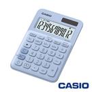 《享亮商城》MS-20UC-LB 淺藍色 馬卡龍12位計算機 CASIO