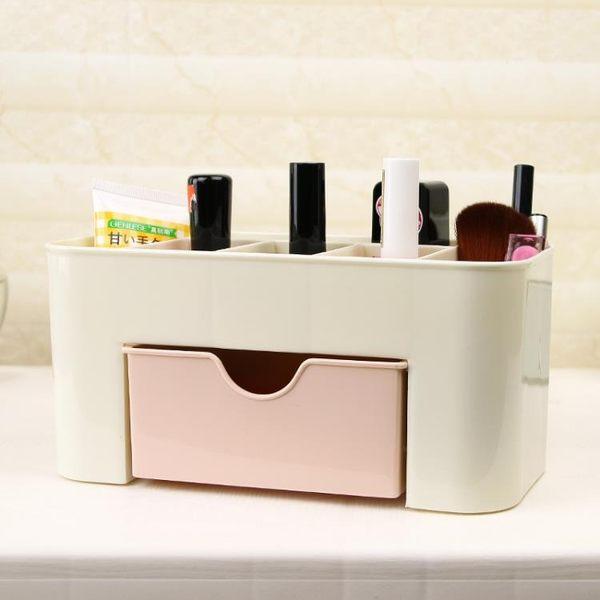 任選桌面多功能化妝品收納盒帶抽屜大號創意桌面收納盒塑料收納【博雅生活館】