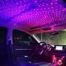 車內星空燈汽車內飾扶手箱星空頂燈氛圍燈車載滿天星投影燈星空燈usb燈免改裝飾 「夢幻小鎮」