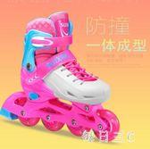 輪滑鞋 兒童溜冰鞋小孩旱冰鞋男女童輪滑鞋初學者 FR4580【每日三C】