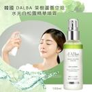 韓國DALBA茶樹蘆薈空姐水光白松露精華噴霧100ml