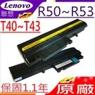 IBM 電池(原廠)-LENOVO 電池...