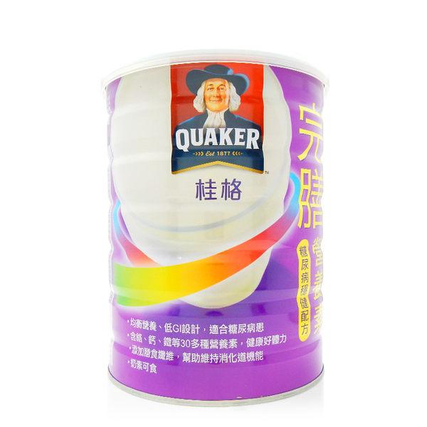 桂格-完膳營養素-穩健配方奶粉-糖尿病適用900g/罐 大樹