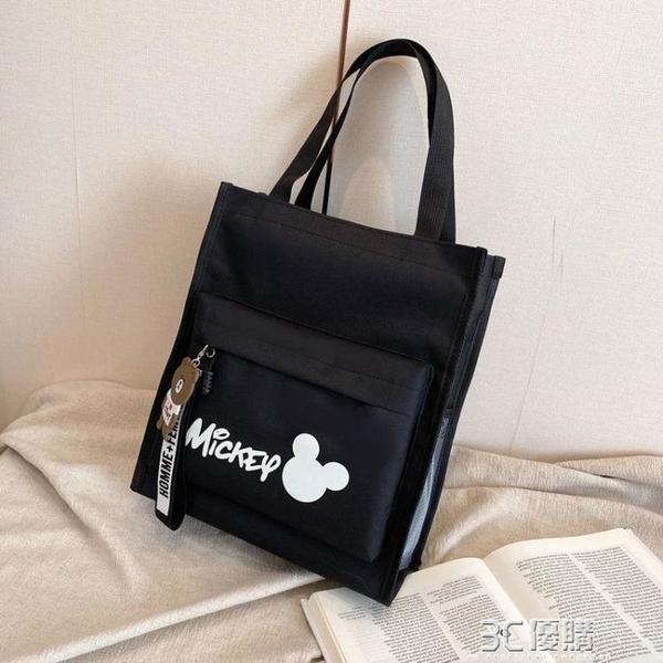 防水帆布男女學生A4補習袋手提包兒童美術作業補課包小拎裝書袋子 3C優購
