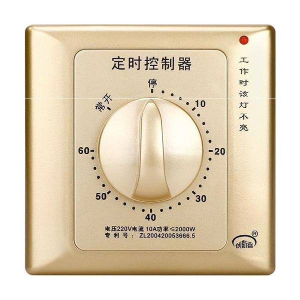 消毒柜時間控制器多用途定時開關時控設備廣告燈微電腦機械定時器