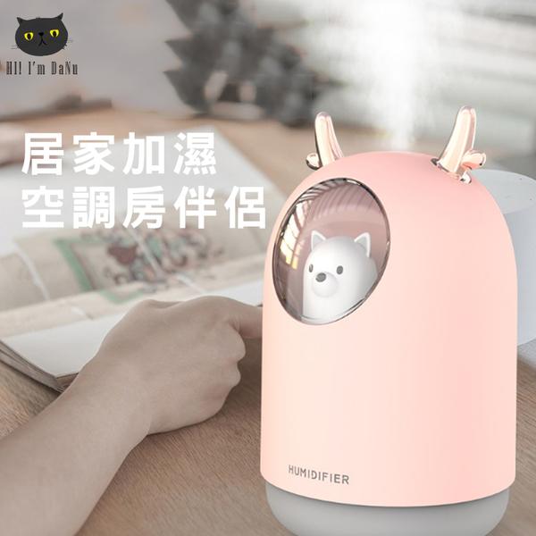 新款麋鹿夜燈迷你加濕器 小型桌面空氣噴霧器 聖誕節交換禮物【Z91125】