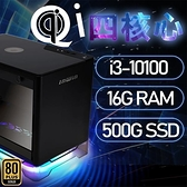 【南紡購物中心】華碩A1系列【mini隔岸觀火】i3-10100四核 小型電腦(16G/500G SSD)《A1 PLUS》