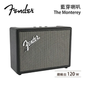 (12月限定) Fender 美國 藍芽喇叭 The Monterey