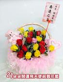 娃娃屋樂園~21朵朵開運飛天使-祝賀花籃組 每組1800元/情人節花束/情人節禮物/玫瑰花束