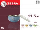 ZEBRA斑馬牌 彩色隔熱兒童碗附蓋/附湯匙(藍色)-ST335009《Mstore》