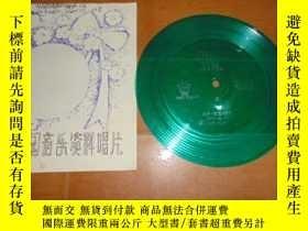 二手書博民逛書店罕見中國唱片---音樂資料唱片--曼紐爾的音樂【共1片】薄小塑料