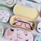 (超夯大放價)眼鏡盒小清新可愛女學生大號墨鏡太陽鏡收納盒送鏡布