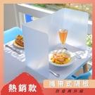台灣製現貨連勤 防疫隔板(中) 添加奈米銀離子抗菌劑 攜帶式用餐隔板 安全防護 折疊式 餐桌隔板