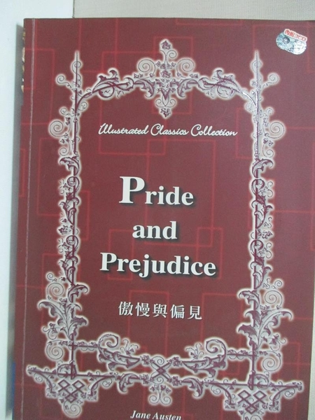 【書寶二手書T7/語言學習_B56】Pride and Prejudice 傲慢與偏見_Jane Austen, 郭莉芳