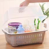 奶瓶收納盒嬰兒奶瓶架寶寶奶瓶帶蓋瀝水晾干架子兒童餐具大號儲存防塵收納盒wy