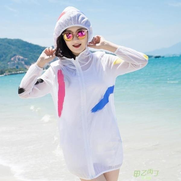防曬衣女中長版夏季百搭透氣沙灘防曬服大尺碼印花薄款寬鬆外套