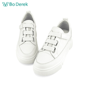 Bo Derek 經典免綁帶厚底休閒鞋-米色