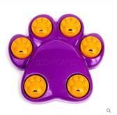 酷極狗狗用品耐咬尋寶慢食漏食盒巨爪狗狗益智玩具BS18100『樂愛居家館』