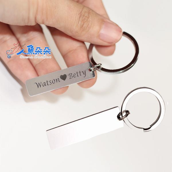 不鏽鋼鑰匙圈 不銹鋼電鍍 車牌 號碼 電話 房牌 情侶客製吊牌 個人鑰匙圈 客製化刻字 現貨