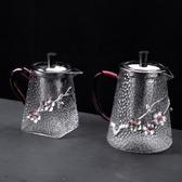 【玻璃濾壺】耐熱錘紋玻璃茶壺過濾加厚家用大號煮茶器泡茶單壺透明可加熱防爆
