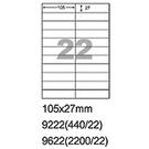 阿波羅 9222 A4 雷射噴墨影印自黏標籤貼紙 22格 105x27mm 20大張入