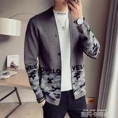針織開衫男韓版外穿潮流春秋款修身針織衫V領撞色薄款毛衣外套男 依凡卡時尚